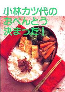 20140425_book